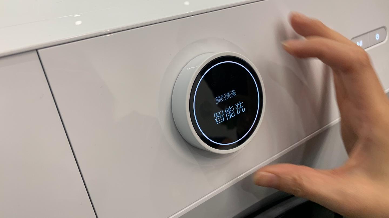 Home Appliance Design Stands Apart - Xiaomi