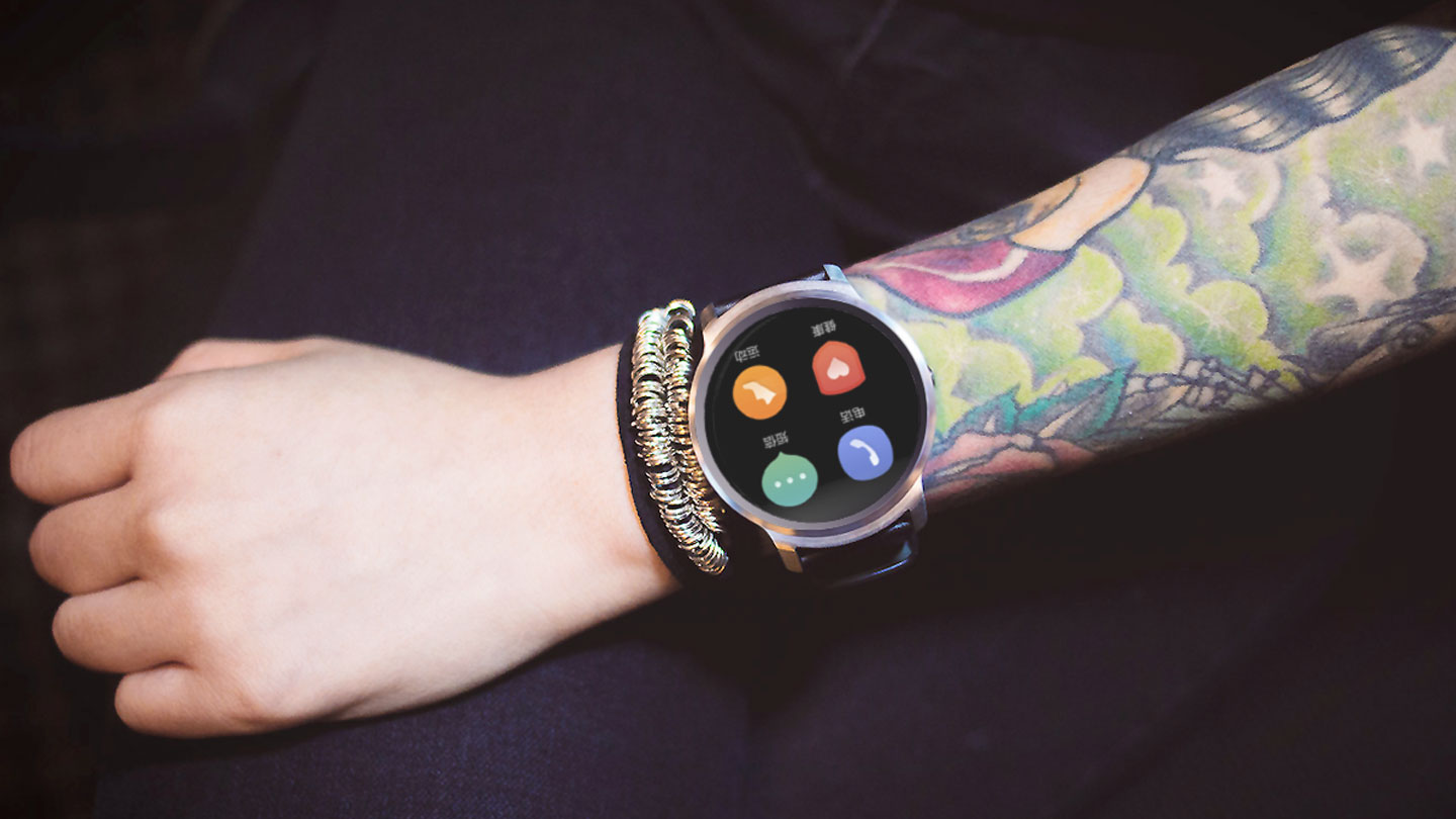 Designing the First Generation Ticwatch Wearable Device