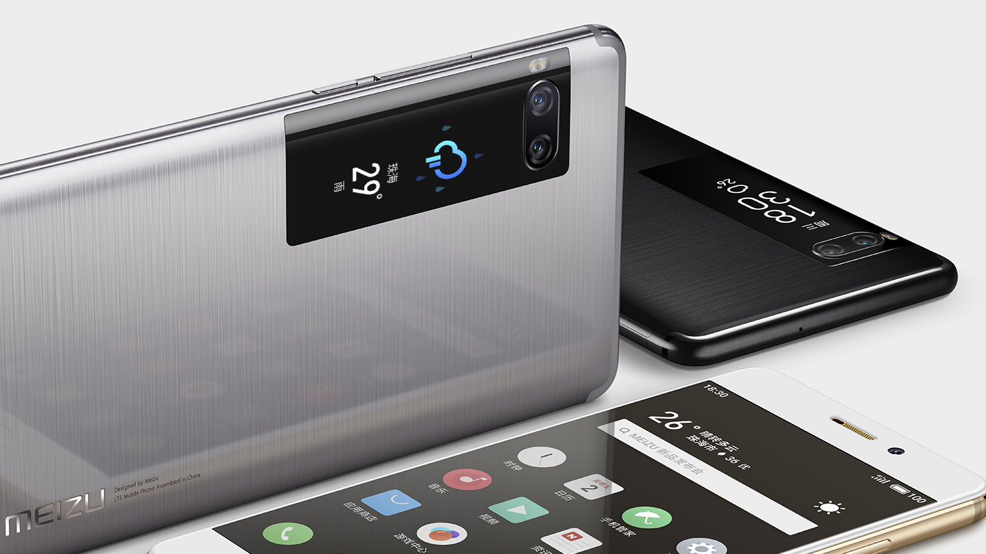 Meizu innovative smartphone design - touch-enabled back display