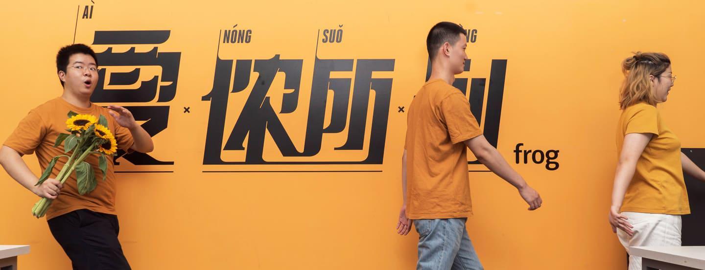 Shanghai-1-1